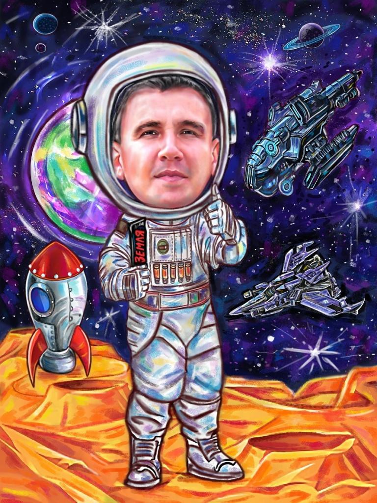заказать шарж космонавту