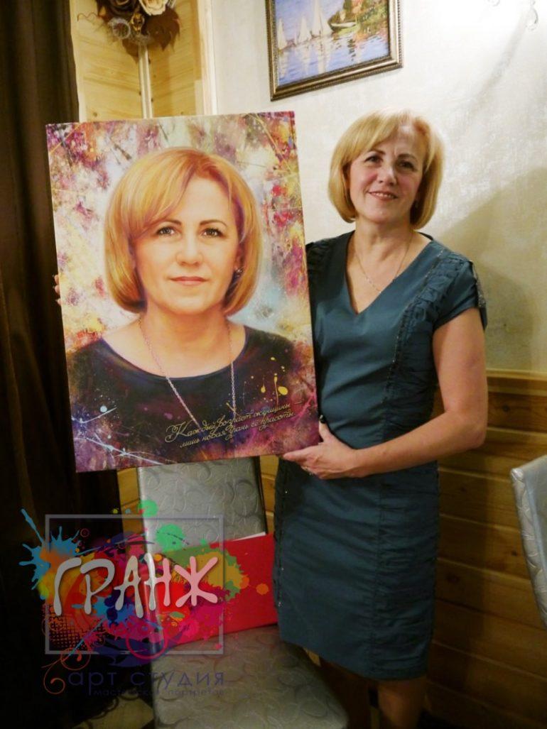 Портрет на заказ Екатеринбург