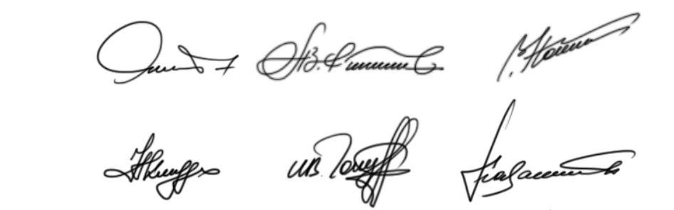Разработка подписи человека онлайн Екатеринбург
